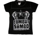 CAMISETA FEMENINA DAN COMBAT SAMBO NEGRO/BLANCO