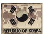PARCHE REPUBLIC OF KOREA CON VELCRO