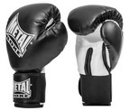 GUANTES INFANTILES METAL BOXE INITIATION NEGRO