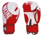 GUANTES METAL BOXE COMPETITION AMATEUR ANGLAISE ROJOS
