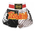 PANTALON BRUISER MUAY THAI / KICK BOXING