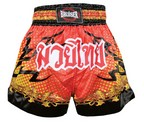 PANTALON BRUISER MUAY THAI & KICK BOXING