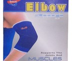 CODERAS SLJ ELBOW SUPPORT